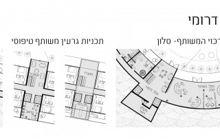 תכניות המבנה הדרומי
